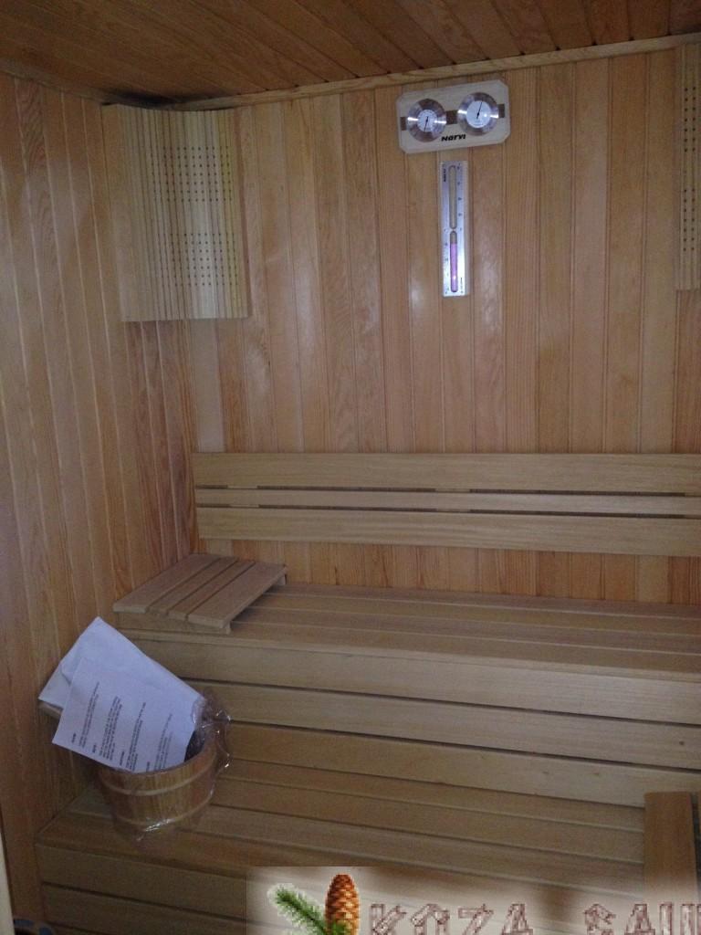 İzmit Sauna 2